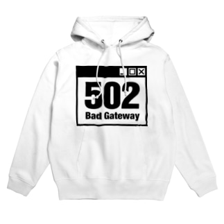 502 Bad Gateway アイコン(A) フーディ