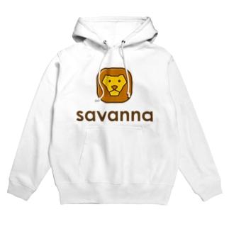 savanna フーディ
