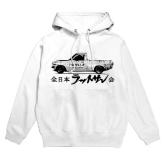 RATSUN AllJapan Vol.2[White shirt] フーディ