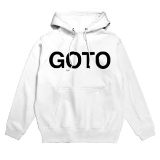 お名前「GOTO」ごとう/後藤 フーディ