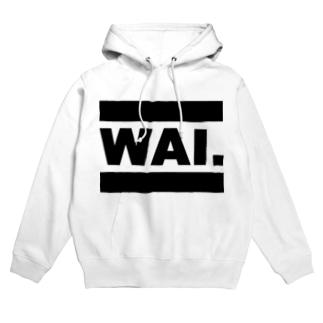 WAIパーカー(ブラックロゴ) フーディ