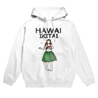 ハワイ行きたい フーディ