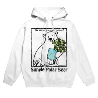 Simple Polar Bear フーディ
