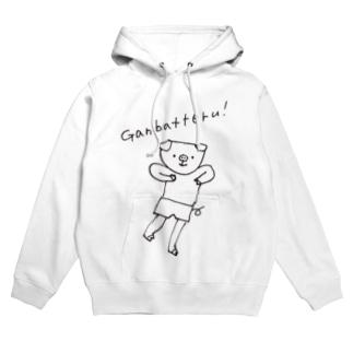 Ganbatteru!(頑張ってる!) フーディ