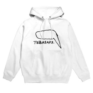 TEBASAKI (明るい色向け) フーディ