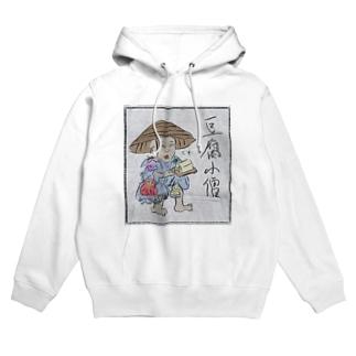 豆腐小僧 フーディ
