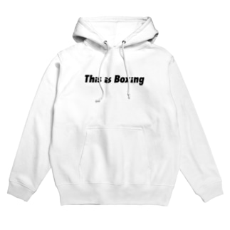 this is Boxing フーディ