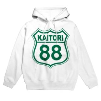 KAITORI 88 (G) フーディ