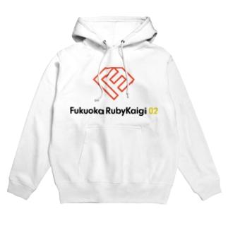 福岡Ruby会議 ロゴ(文字入り) フーディ