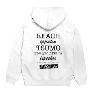 LETTERS - 8000all Hoodies