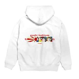 愛国心 patriotism Hoodies