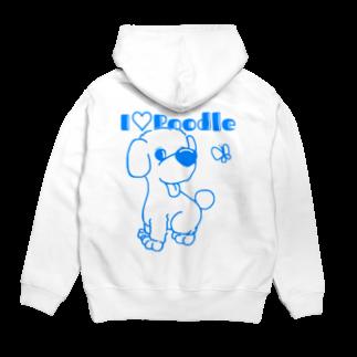 Hi-BoのI Love Poodle(Blue) Hoodies