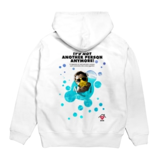 IT'S NOT ANOTHER PERSON ANYMORE! Hoodies
