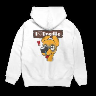 Hi-BoのI Love Poodle(ビクッ!!) Hoodies