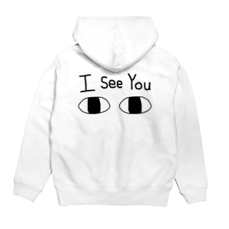 I see You (お前を見ているぞ) Hoodies