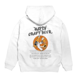 HAPPY CRAFT BEER Hoodies