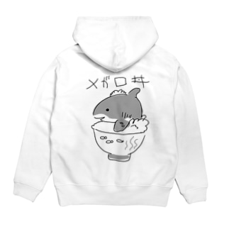 メガロ丼(背面プリント) Hoodies