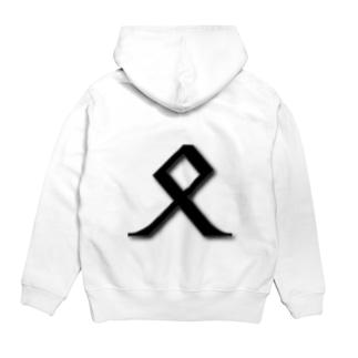 Rune n ōþala Hoodies