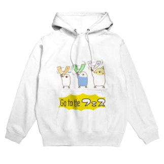 Go to the フェス Hoodies