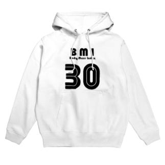 BMI30 Hoodies