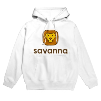 savanna Hoodies