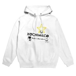 XochimilKids サタデーナイトフィーバー Hoodies