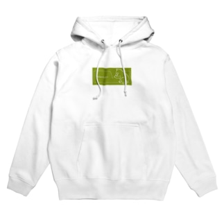 Relaxation Hoodies