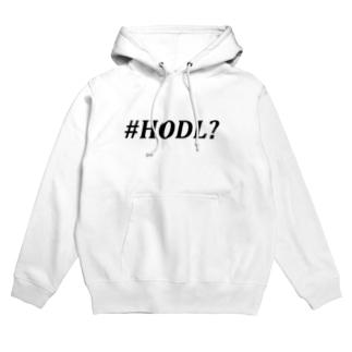 HODL Hoodies