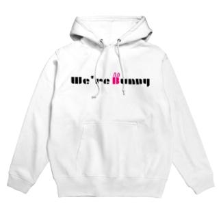 We're Bunny /) /) Hoodies