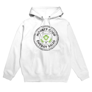 Monkey Chop Hoodies