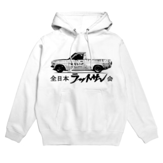 RATSUN AllJapan Vol.2[White shirt] Hoodies