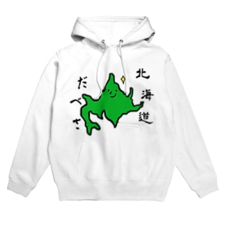 北海道だべさ(ベタ塗りバージョン) Hoodies