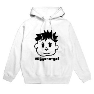 Nijyu-a -go!多毛boy Hoodies
