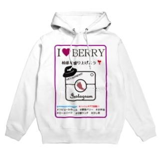 I LOVE CAFE BERRY - INSTAGRAM Hoodies