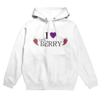 I LOVE CAFE BERRY Hoodies