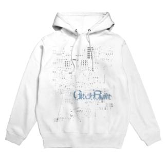 White noise (GlitchBuilt Logo) Hoodies