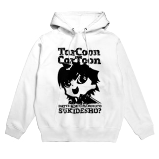 Tarcoon Cartoon Hoodies
