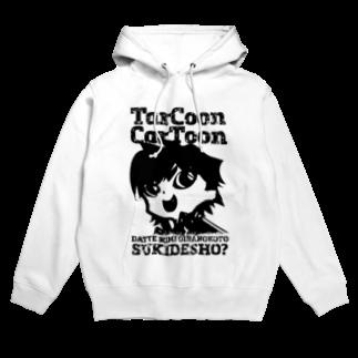 TURBO SHOPのTarcoon Cartoon Hoodies