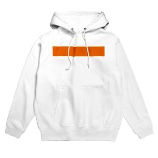 オレンジ Hoodies
