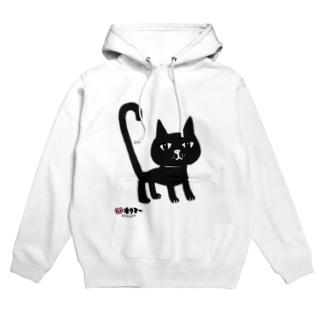 まっくろ黒猫ちゃん Hoodies