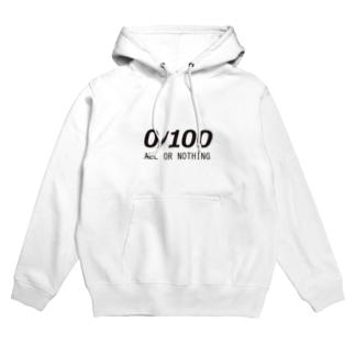 All or Nothing  0/100 Hoodies