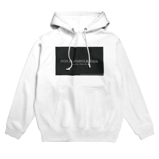 NONALCOHOLRIDER simple2 Hoodies