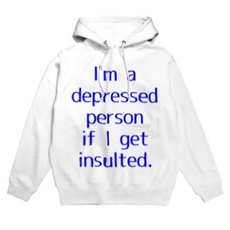 侮辱されたら私は憂鬱です。 Hoodies