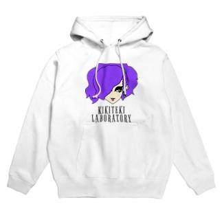 PONITE GAL 紫 × 黄緑 Hoodies