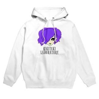 PONITE GAL 紫 × 黄 Hoodies