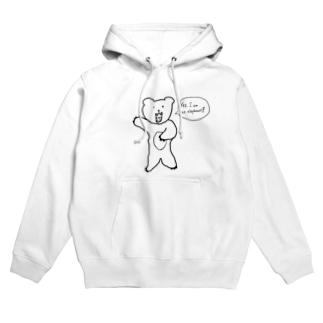 "An ""elephant"" bear Hoodies"