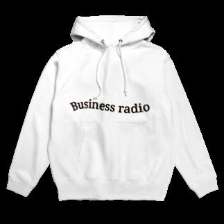 デリーのBusiness radio Hoodies