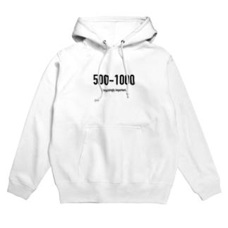 POINTS - 500-1000 Hoodies