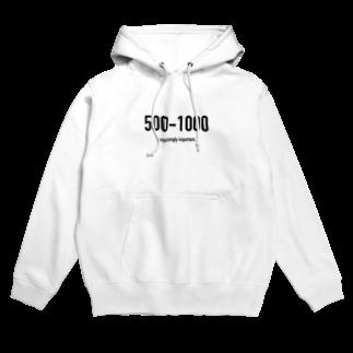 wlmのPOINTS - 500-1000 Hoodies