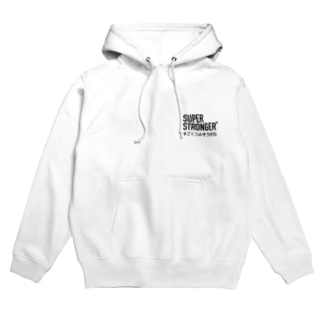 【公式】SUPER STRONGER Hoodies